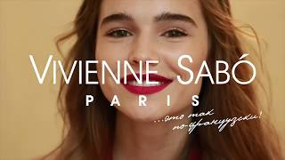 Помада Matte Constance — видео-урок от Vivienne Sabo