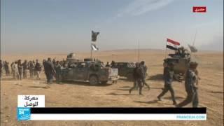 """القوات العراقية تتقدم نحو خط التماس مع تنظيم """"الدولة الإسلامية"""""""