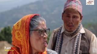 Meri Bassai, 17 May 2016, Full Episode 480