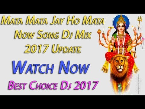 Mata Mata Mata  Jai Ho Mata || New Bhakti Song 2018 || New 2018 DJ  Hindi + Bhojpuri bhakti song
