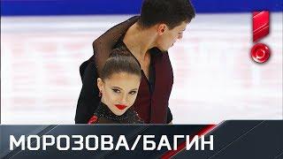 Ритм-танец пары Аннабель Морозова/Андрей Багин. Гран-при России