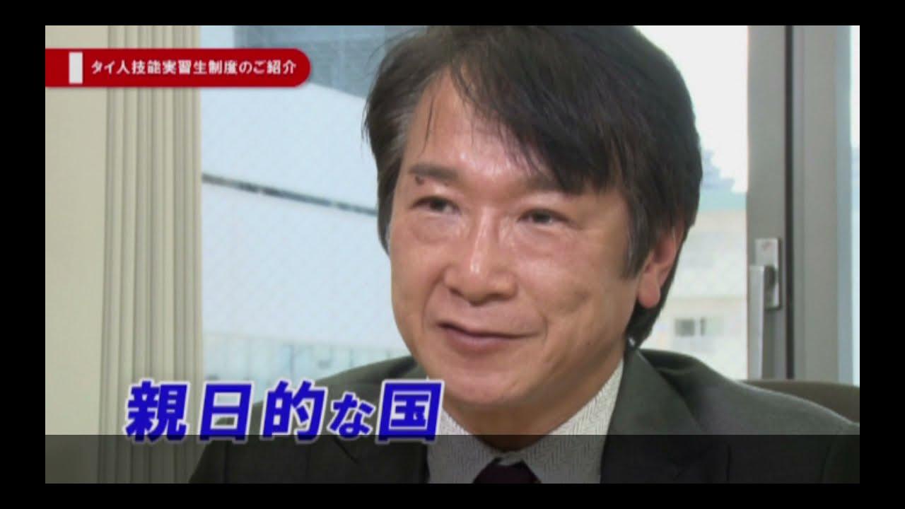 วิสัยทัศน์ของบริษัท Car Convenie ประเทศญี่ปุ่น