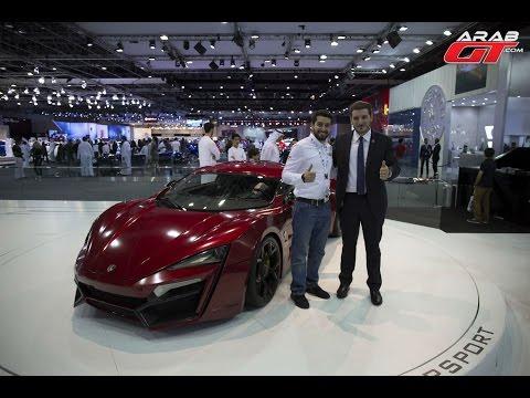 السيارة الخارقة العربية لايكان هايبرسبورت و فينير سوبر سبورت