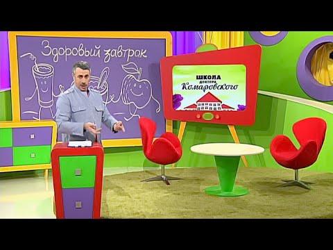 Детский медицинский центр Инпромед предлагает вызов врача