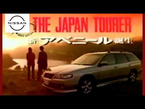 【日産・アベニール × B'z・RUN】-1998年CM 稲森いずみさん出演!-