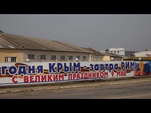 ВОЕННЫЕ РФ В ИТАЛИИ. ПРИЧИНА YouTube Mp4