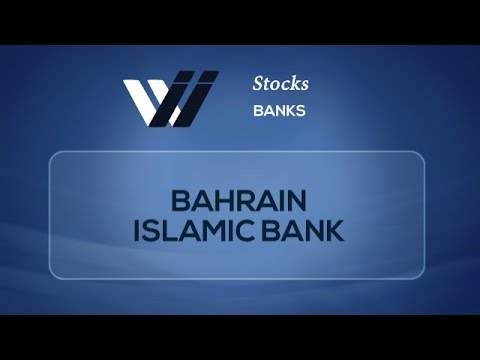 Bahrain Islamic Bank