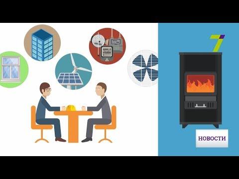Новости 7 канал Одесса: Экономия в учреждениях социальной сферы: теперь появятся энергоменеджеры