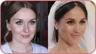 Свадебный макияж Меган Маркл. Как стать принцессой? | Дарья Дзюба