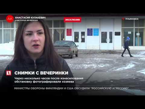 Вечеринки знакомств в Москве Ближайшие вечера Р ГОРОД