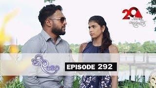 Neela Pabalu | Episode 292 | 25th June 2019 | Sirasa TV Thumbnail