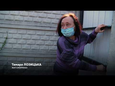 Суспільне Житомир: У середмісті Житомира виник стихійний смітник. Прибрати його немає кому