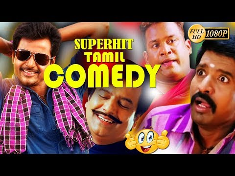 LATEST TAMIL COMEDY NEW COMEDY TAMIL NON STOP FUNNY SCENES TAMIL COMEDY LATEST UPLOAD 2018 HD