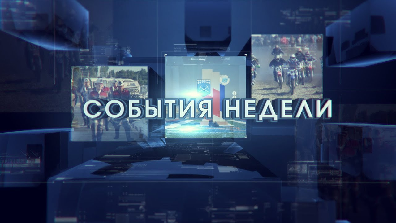 Рен ТВ архив онлайн Телепередачи канала в записи