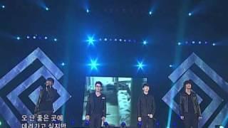 Download lagu 2AM This song A friend Confession Super concert MP3