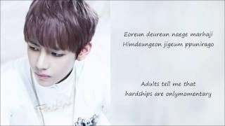 방탄소년단 (BTS) - N.O (엔 오) Lyrics, [BTS 2nd Album 'O! RUL8,2'] ~ Romanized & English Sub