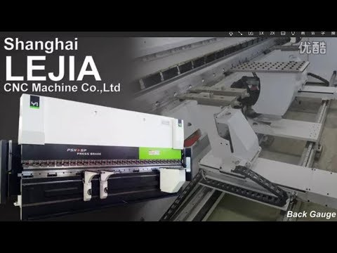 9 axes CNC Press brake from SHANGHAI LEJIA