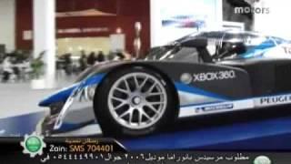 CTS V Coupe - The 10th Dubai International Motorshow - Motorshow - Part 1/4