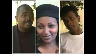 Yasin (kicha) , Alelo and Sidona Eritrean Funny Comedy