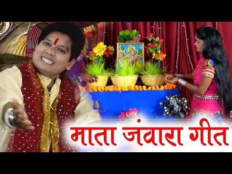 दिलीप राय-CHHATTISGARHI जसगीत - मै बोये हव जवारा- NEW HIT CG DJ MATA BHAKTI HD VIDEO SONG-2017-AVM