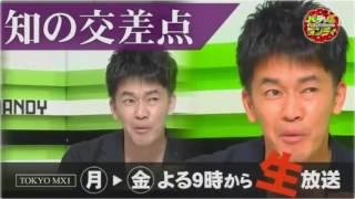 内容:古坂大魔王と超特急リョウガがお送りするアニソン番組! 出演:古...