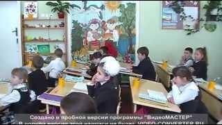 Урок української мови у 2 класі.  Вчитель Шкуратова В.М.