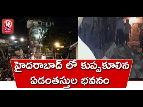 Under Construction Building Collapse In Nanakramguda | Several Trapped Under Debris | Hyderabad | V6