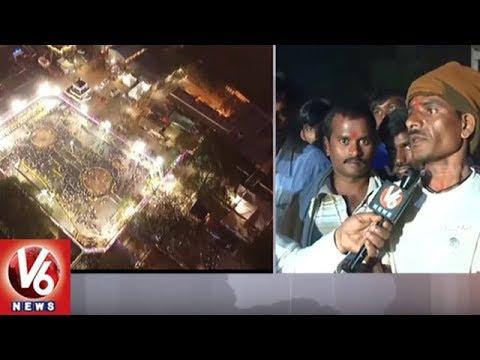 Medaram Sammakka Saralamma Jatara | Live Updates From Kannepalli Temple | V6 News