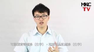 閩僑中學|李滿枝特輯|第1集:我害怕學英語