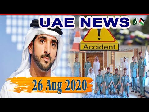 26-Aug | Gulf news | UAE news | Dubai | UAE | Weather | Duba