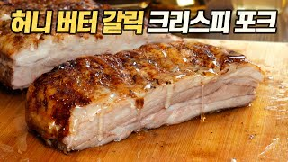 Honey Butter Garlic Pork Belly (Don Spike Recipe)