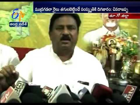 HM Chinarajappa Slams Mudragada Padmanabham over Comments on CM