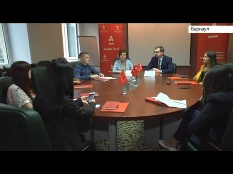 Альфа-Банк планирует запустить отделения нового поколения в Алтайском крае