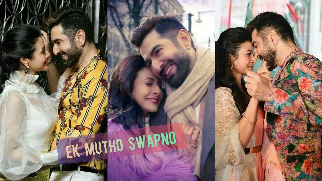 Ek Chokh Swapno   Jodi Love Dilena Prane   Abir Chatterjee