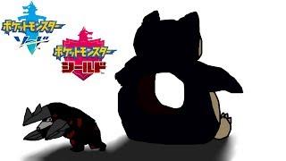 【ポケモン剣盾】森の住人たちよ、戦え・・・【Vtuber】