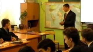 Урок географии, 10 класс, Данилов_С.Б., 2009