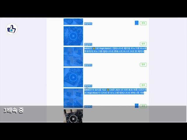 매크로_위챗 컨텐츠(상품) 긁어오기(웹버전)