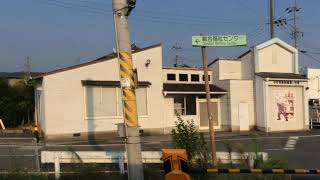 【JR九州 筑豊本線(福北ゆたか線)】新飯塚→直方【快速】 2020.9.8