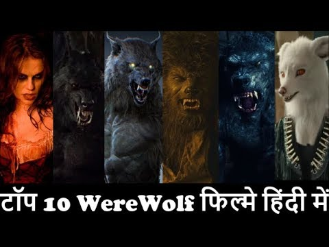 Download Top 10 Werewolf Hollywood Movies In Hindi Dubbed