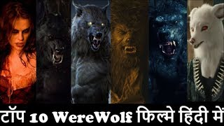 Top 10 Werewolf Hollywood Movies In Hindi Dubbed