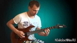 Уроки игры на гитаре. Этюд на триоли Driver-Malmsteen. Николай Соколов