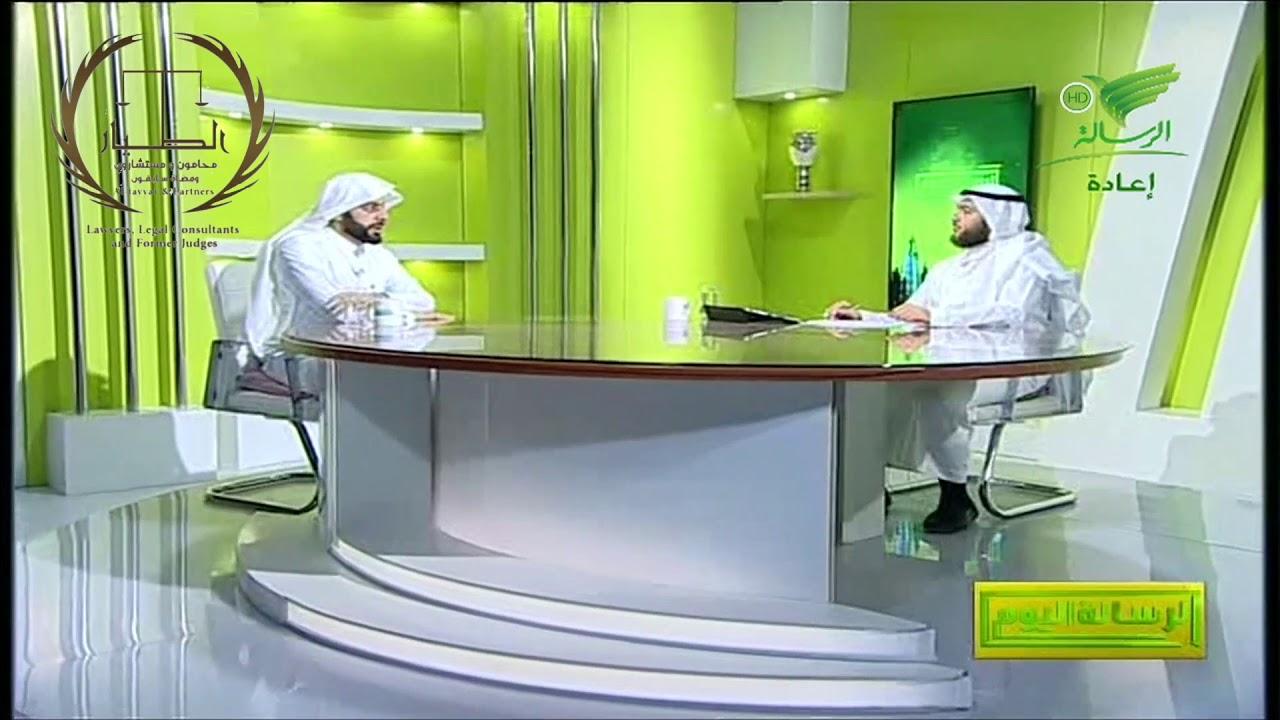 مقدار النفقة في المحاكم السعودية Youtube