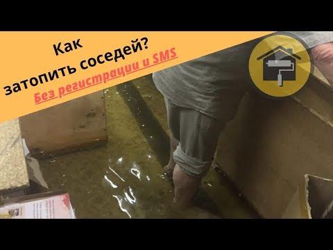 """Как затопить соседей? / """"Шабаш монтаж"""" в Казани / Ремонт ванной комнаты"""