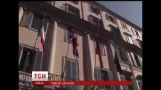 Женя Тимошенко отдыхала в одном из дорогих отелей Рима, во время  'кровавой битвы'