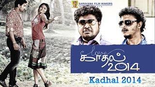 New tamil full movie 2015 | Kadhal 2014 | tamil full movie 2015 new releases - kadhal . com