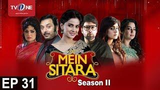 Mein Sitara | Season 2 | Last Episode 31 | TV One Drama | 9th June 2016