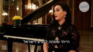"""Katy Perry: """"I'd Like to Go to Israel"""""""