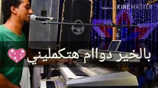 الفنان/حمو إسماعيل(نص ديني)بالكلمات