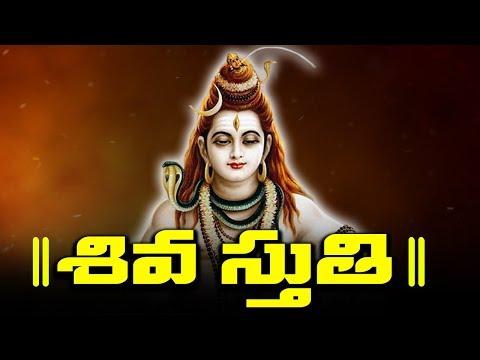 Priya Sisters Most Popular Lord Shiva Sthotras | Shiva Stothramalika 2018