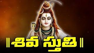Priya Sisters Most Popular Lord Shiva Sthotras | Shiva Stothramalika 2016